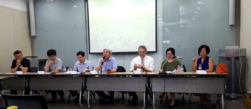 Sustainability committee Seminar